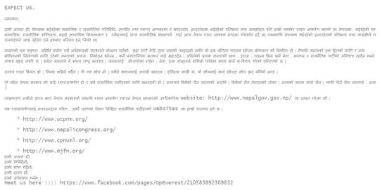 Póster en referencia al ataque de Anonymous a la página web del gobierno de Nepal, OpEverest, 2011.